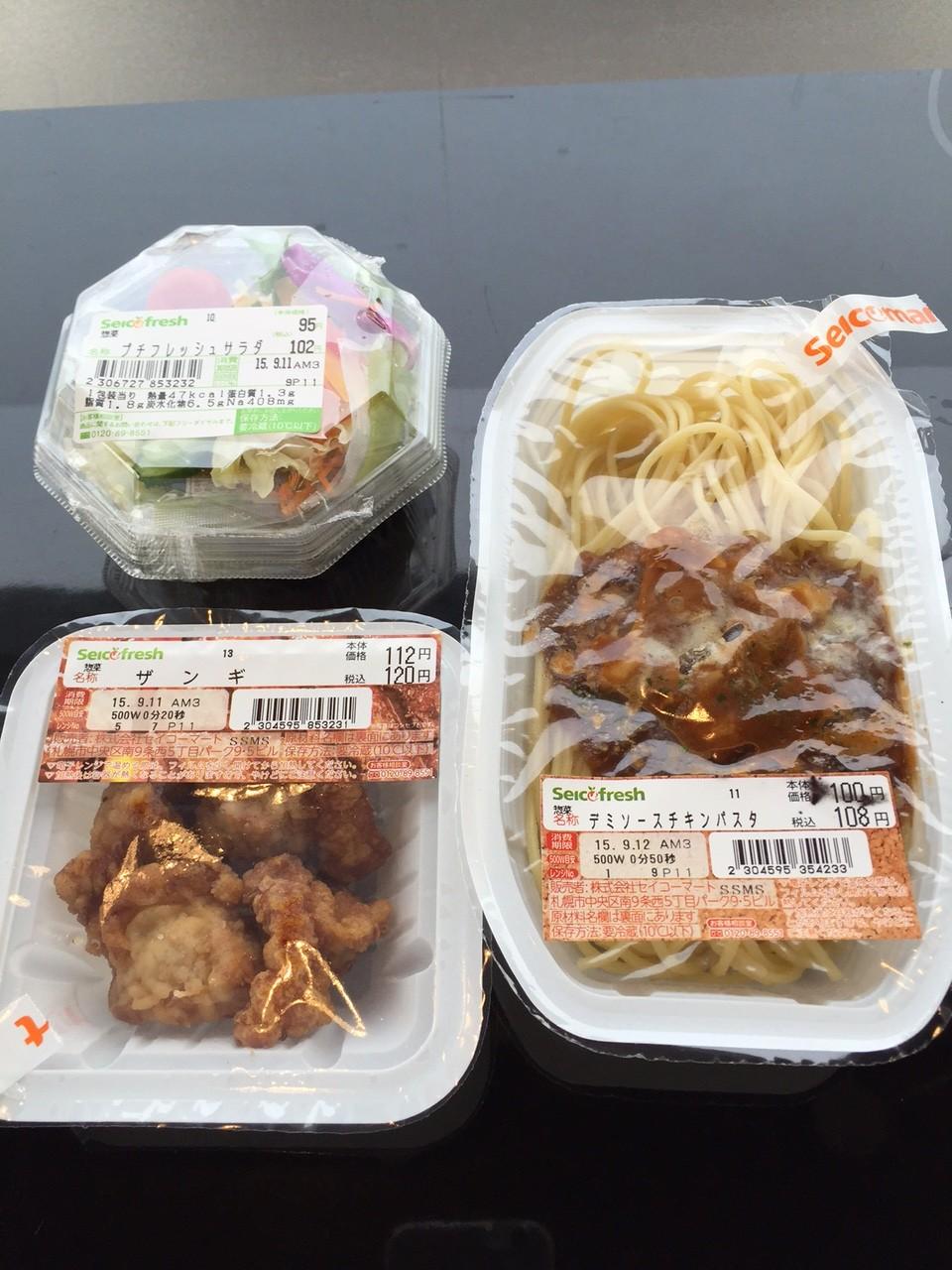 北海道のセイコーマート(Seicomart)の惣菜が凄かった!!