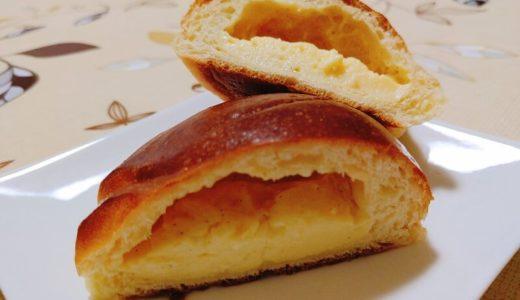 【熱田】ベーカリーリバプールのクリームパンが絶品!駐車場は?