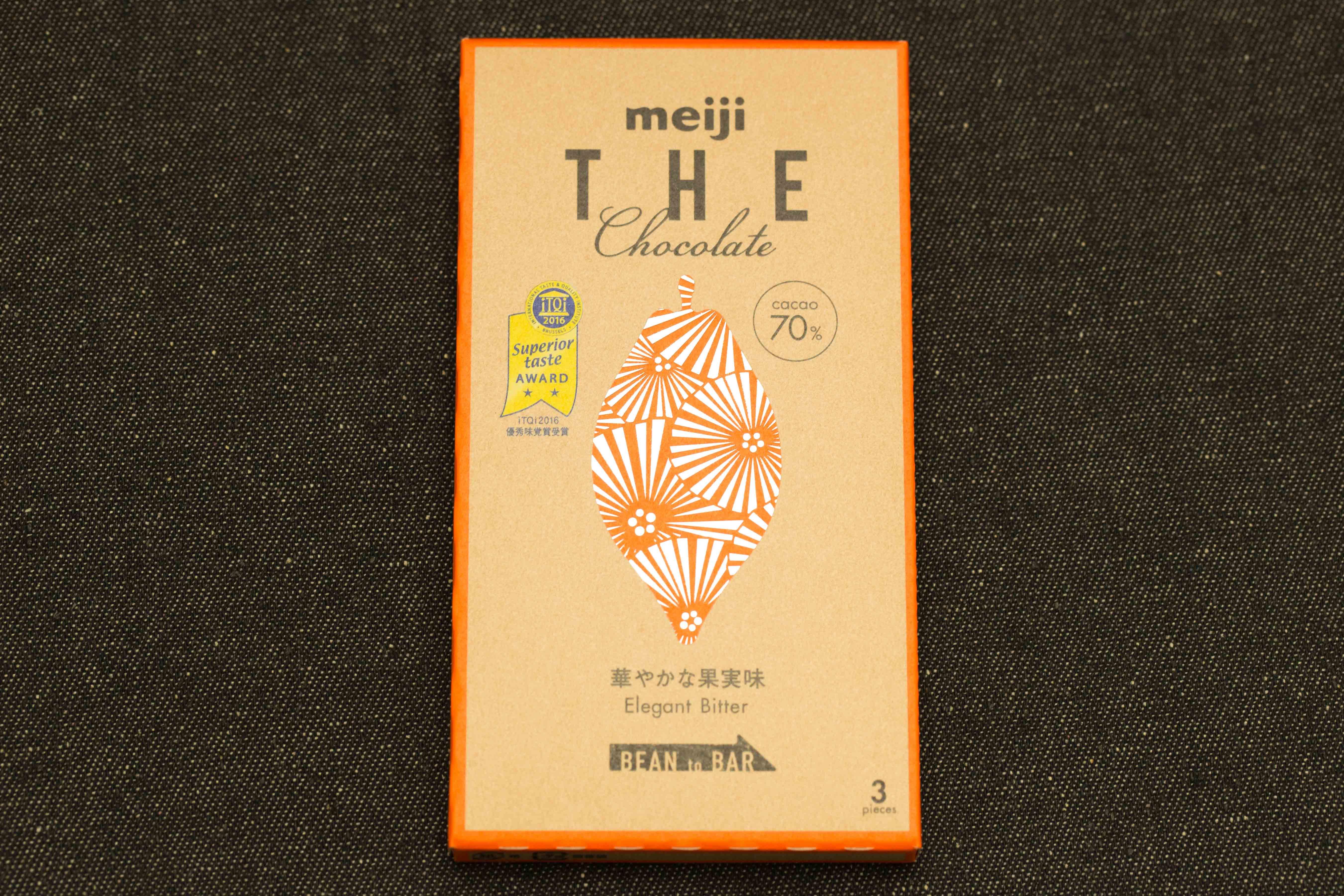 カカオの香りを楽しむ。meiji THE Chocolate(明治 ザ チョコレート)は新しい食べ方。