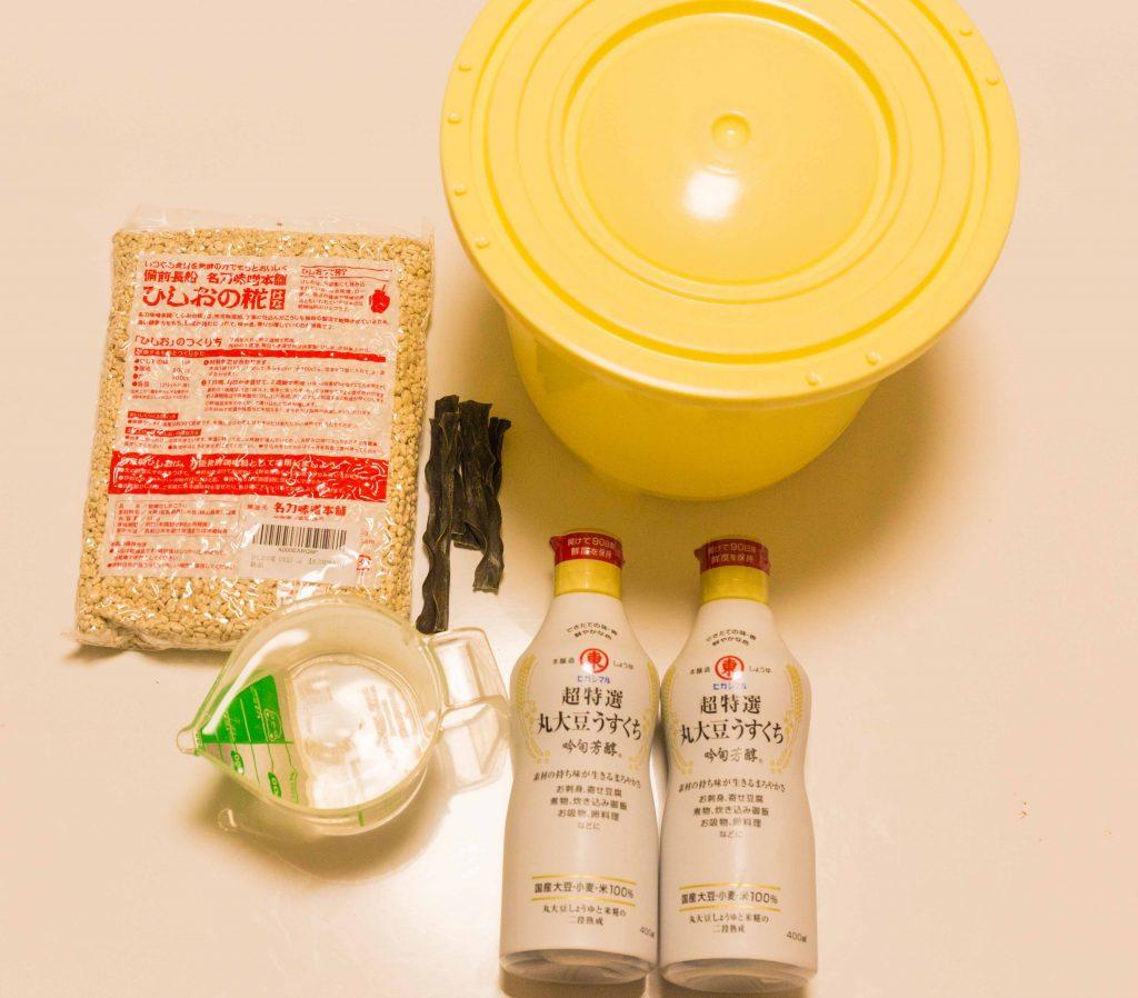 醤(ひしお)の作り方 材料