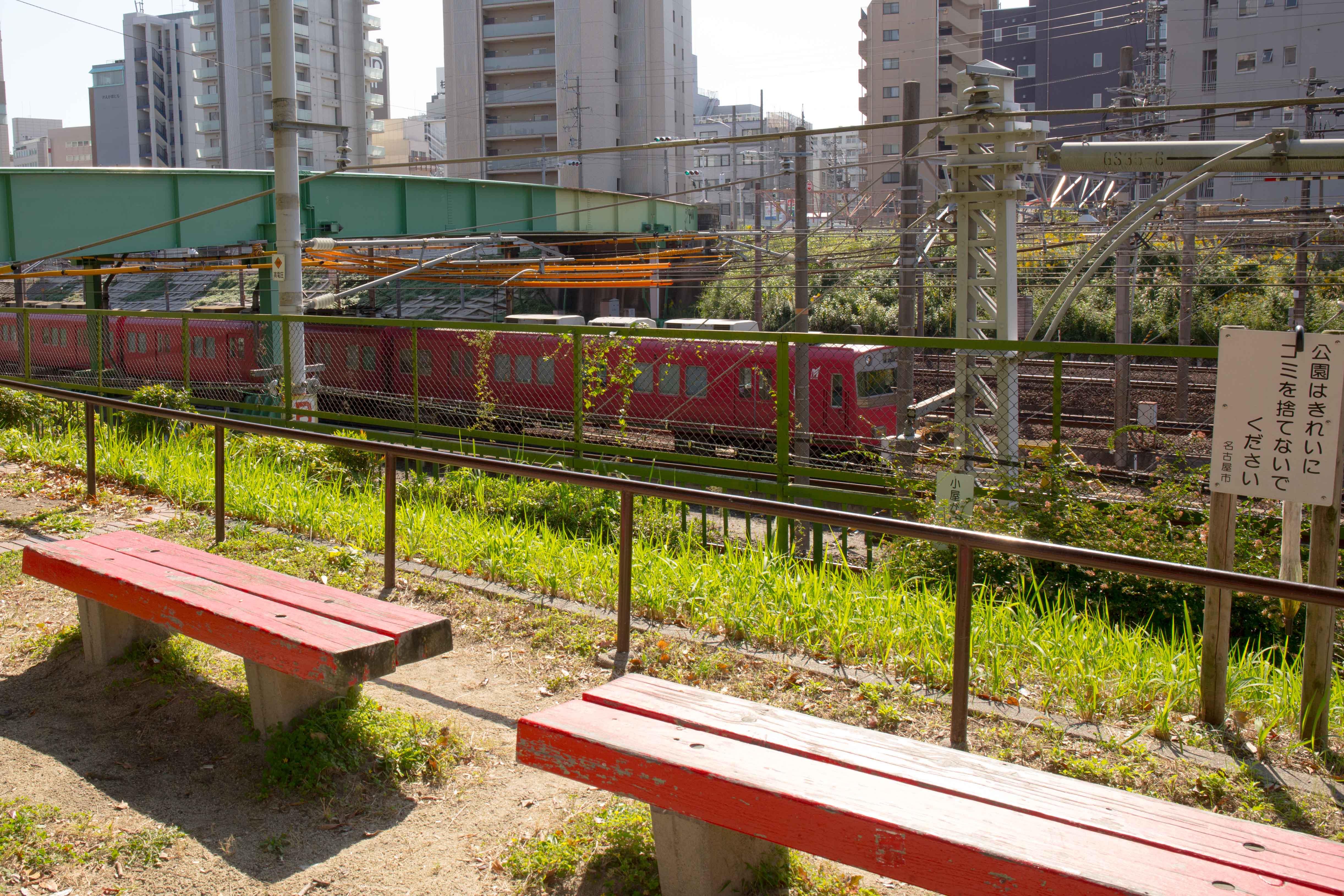 電車の見える公園で子供と楽しむ!名古屋 金山駅から徒歩2分