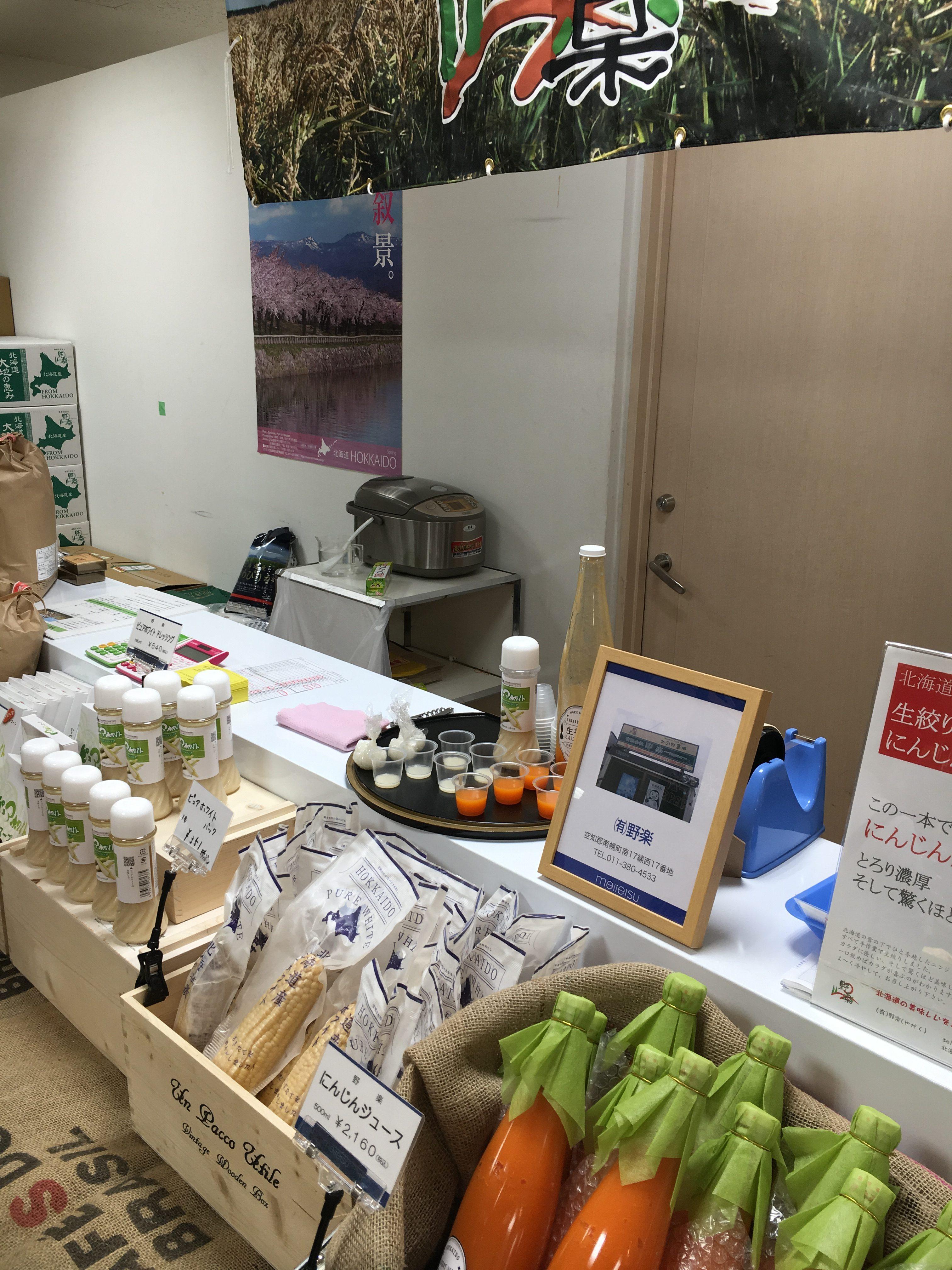 《激甘》北海道 南幌町 野楽さんのとうもろこし ピュアホワイト、あまいんです。