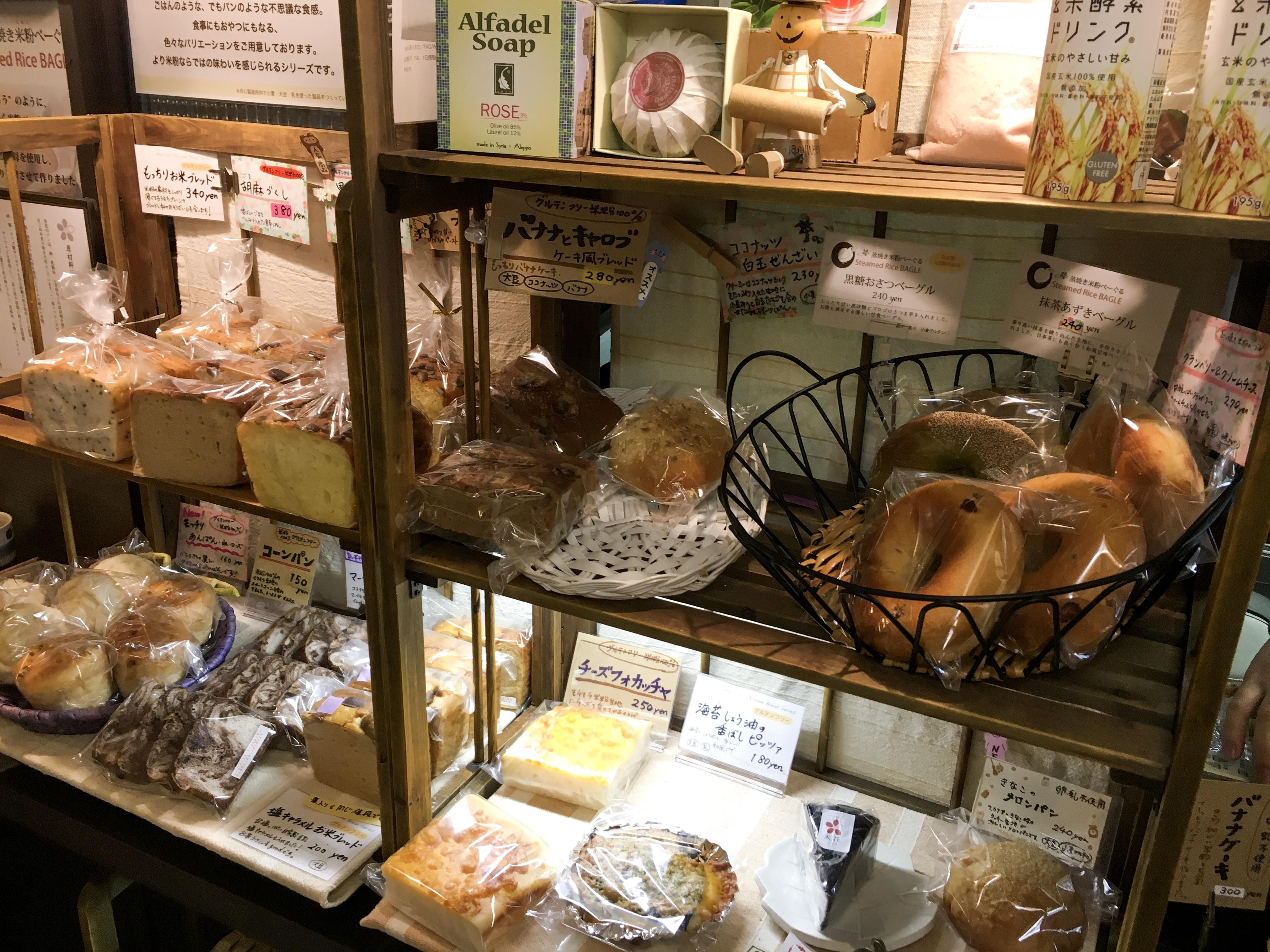 名古屋で米粉のパンといえば、ココ!東区東海テレビのすぐそばの米花さん。