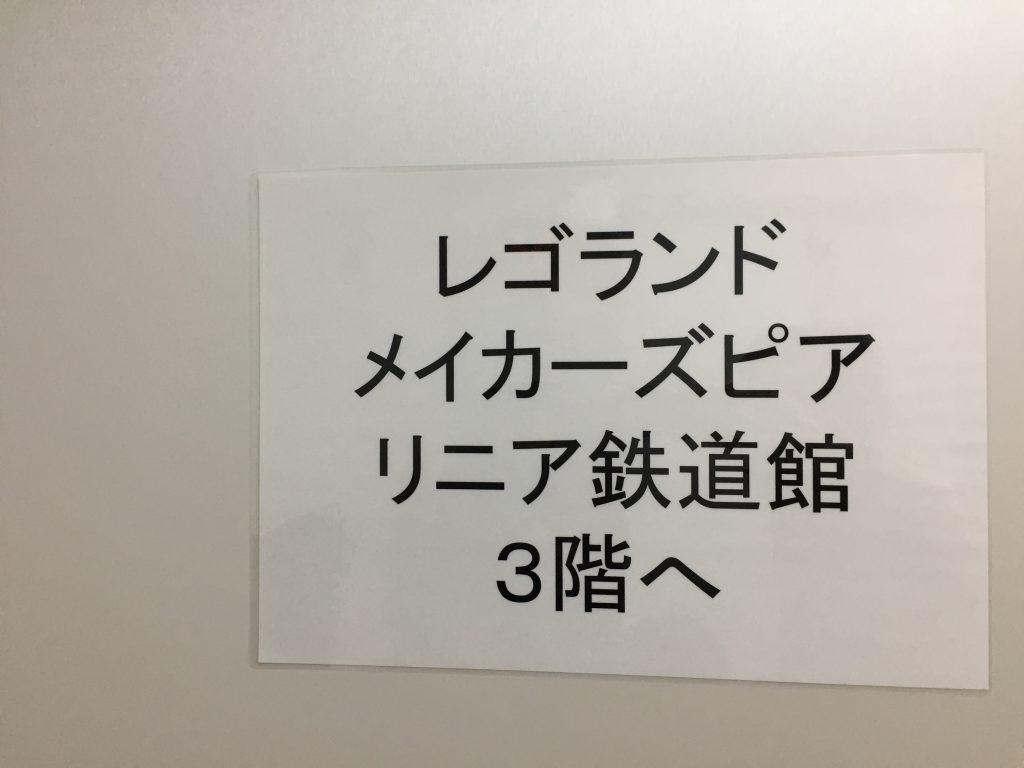 名古屋市営金城ふ頭駐車場 直結