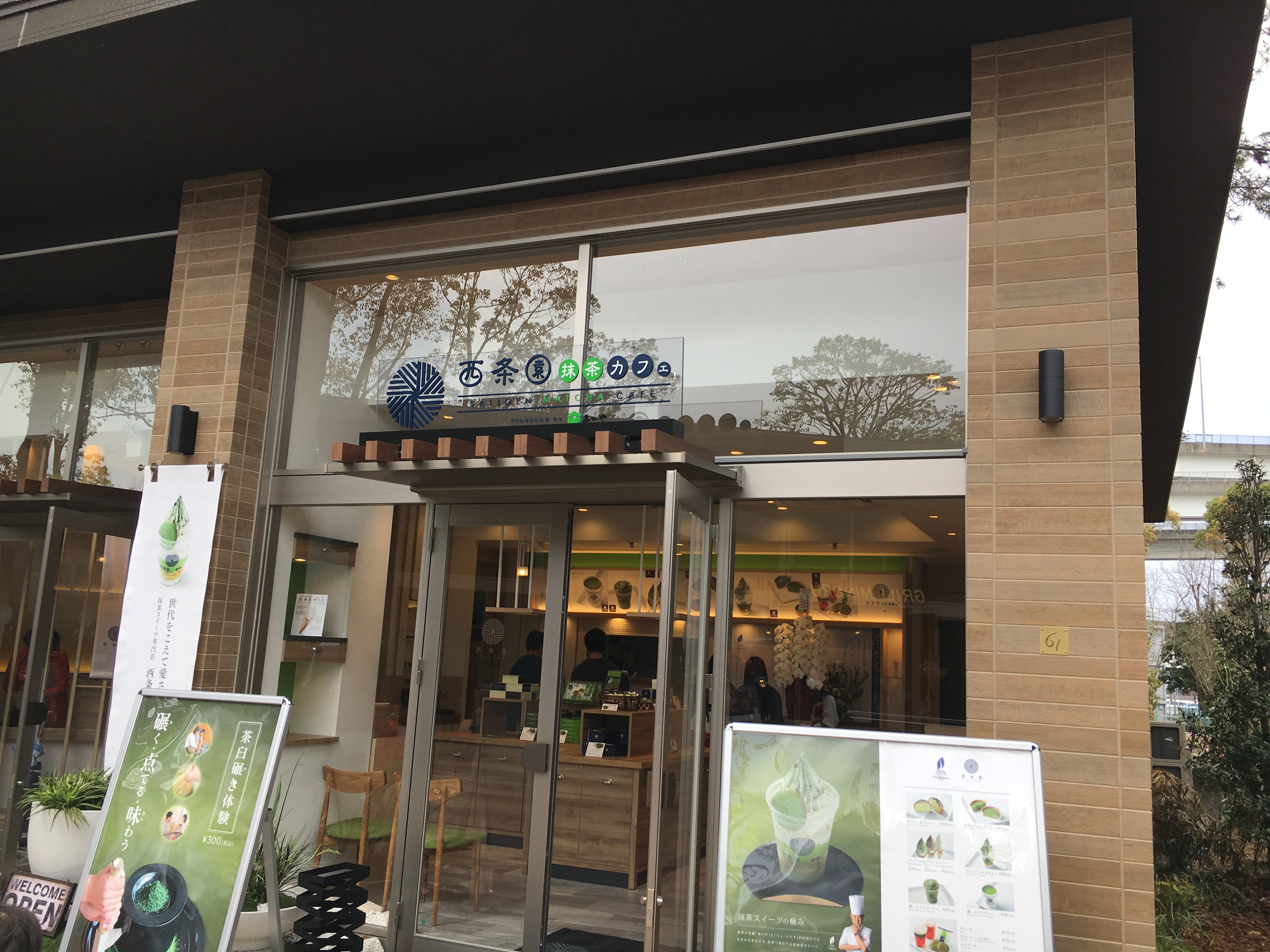 名古屋市で茶臼碾き(ひき)、抹茶を点てる体験ができるのはココ!【西条園抹茶カフェ】 in  メイカーズピア