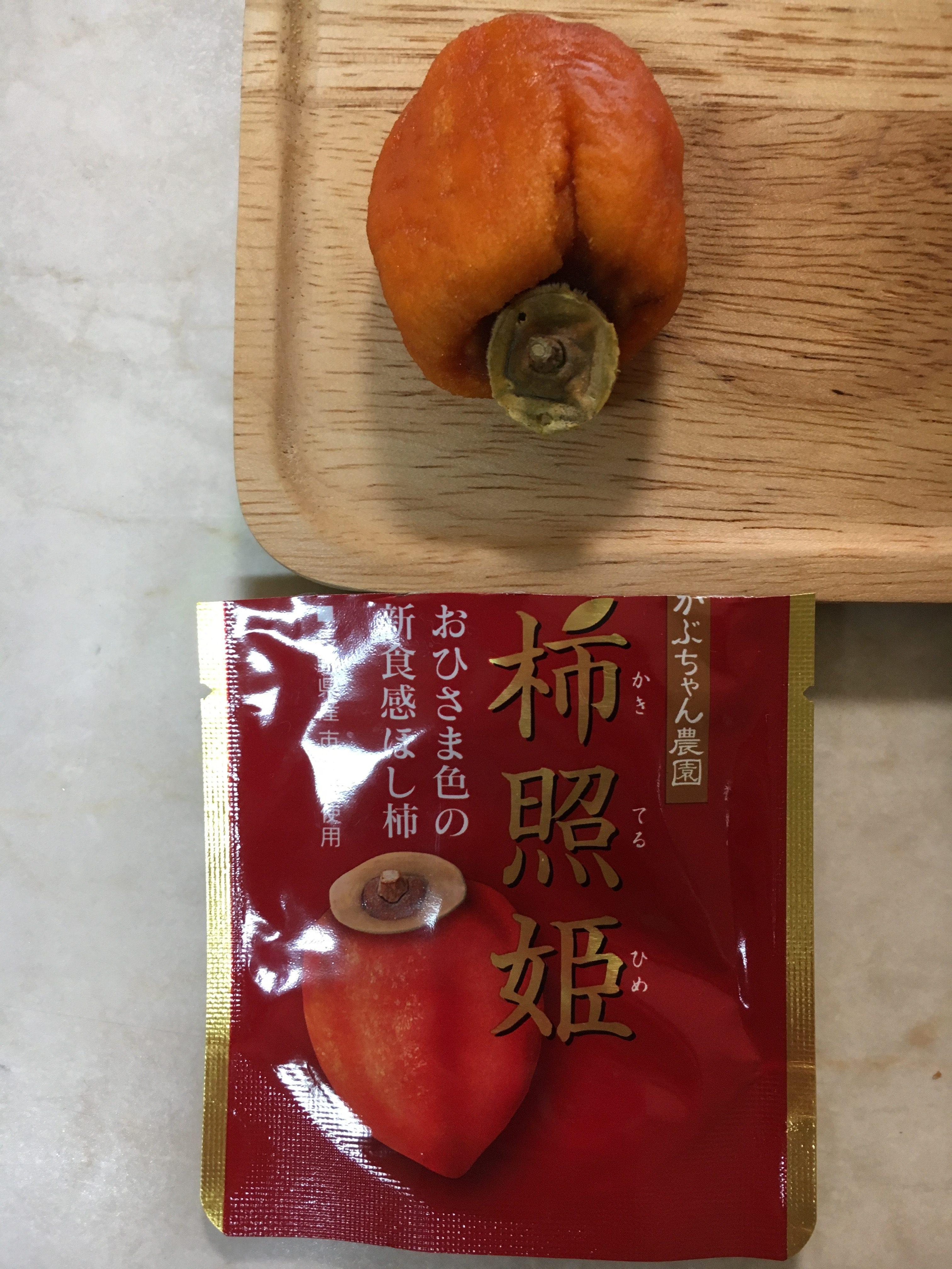 便秘 干し柿