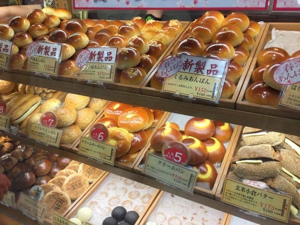 JR名古屋駅(名駅)あんぱんと言ったらココ!お土産にも!行列のできる『あんぱんや』