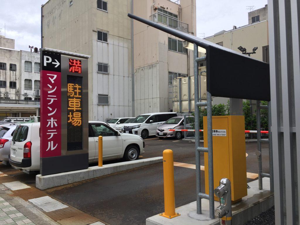 福井マンテンホテル駅前 駐車場