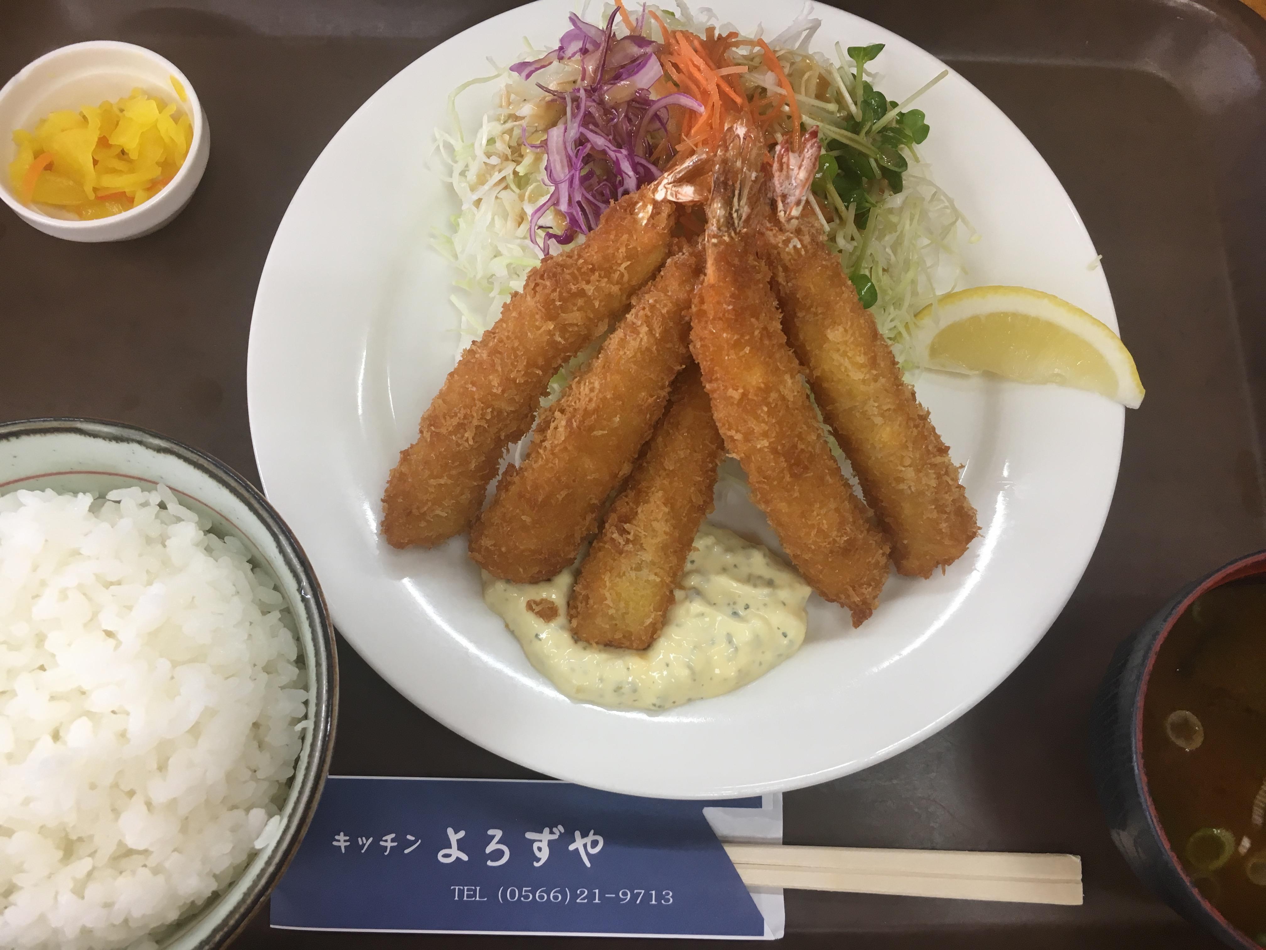 愛知県 刈谷で一番エビフライが安いお店!「よろずや」のランチはコスパがいい。