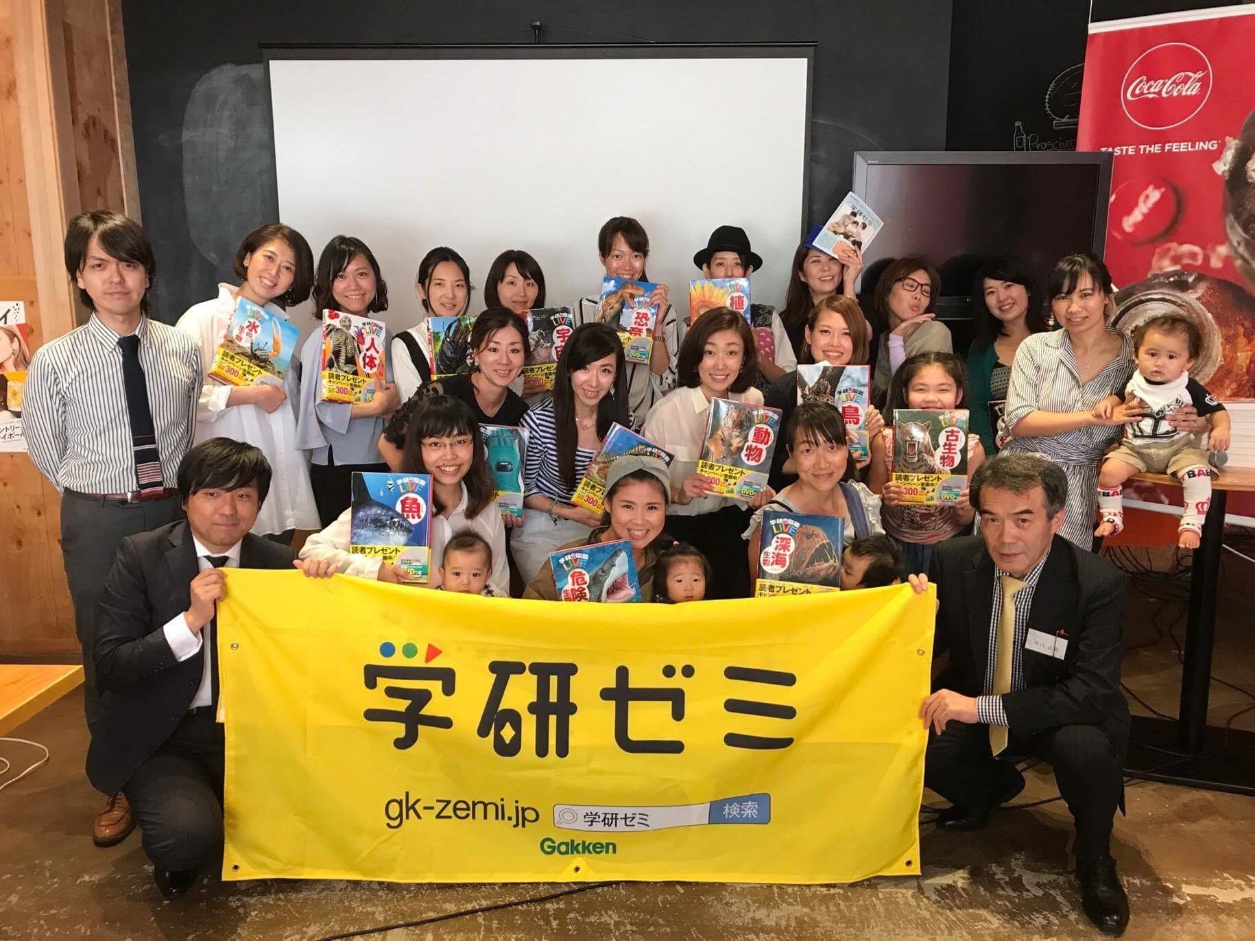 子供の勉強がスムーズに!学研ゼミ「ママの漢字テスト体験&キラママ交流会」