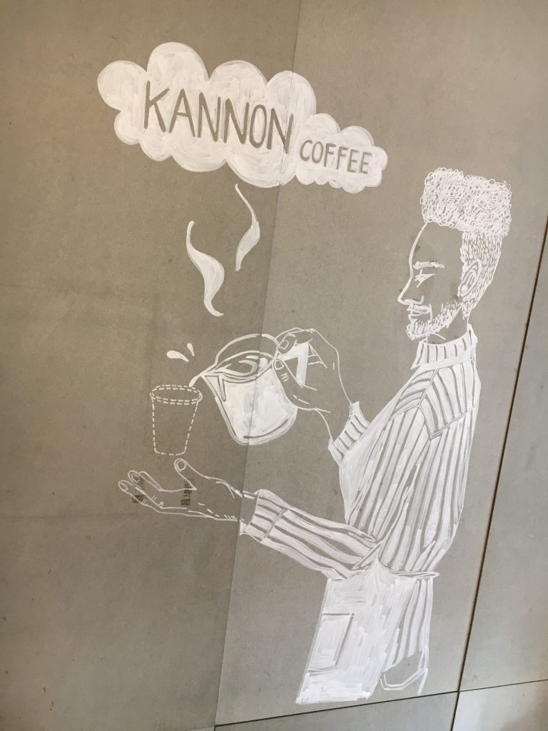 KANNONCOFFEEのイラスト