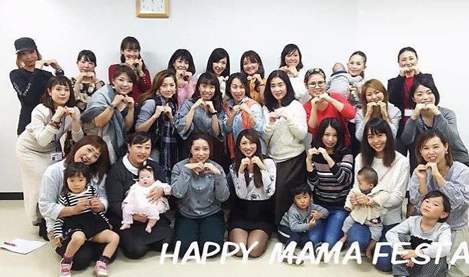 資生堂キレイママプロジェクト会議。ハピママ