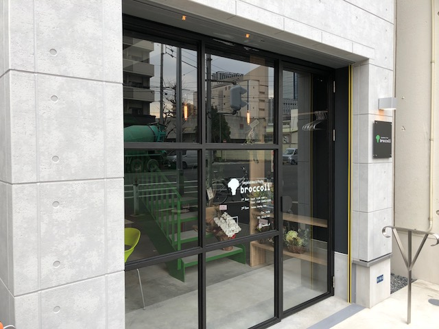 【閉店】名古屋・中村区 名駅から徒歩15分。野菜が美味しく食べられる「Vegetables & Fruits broccoli(ブロッコリー)」