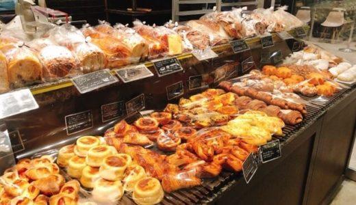 【名古屋】ベーカリー&レストラン沢村(サワムラ)の絶品パン。ランチはパン食べ放題!