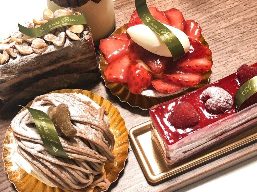 アヌーパリのケーキ