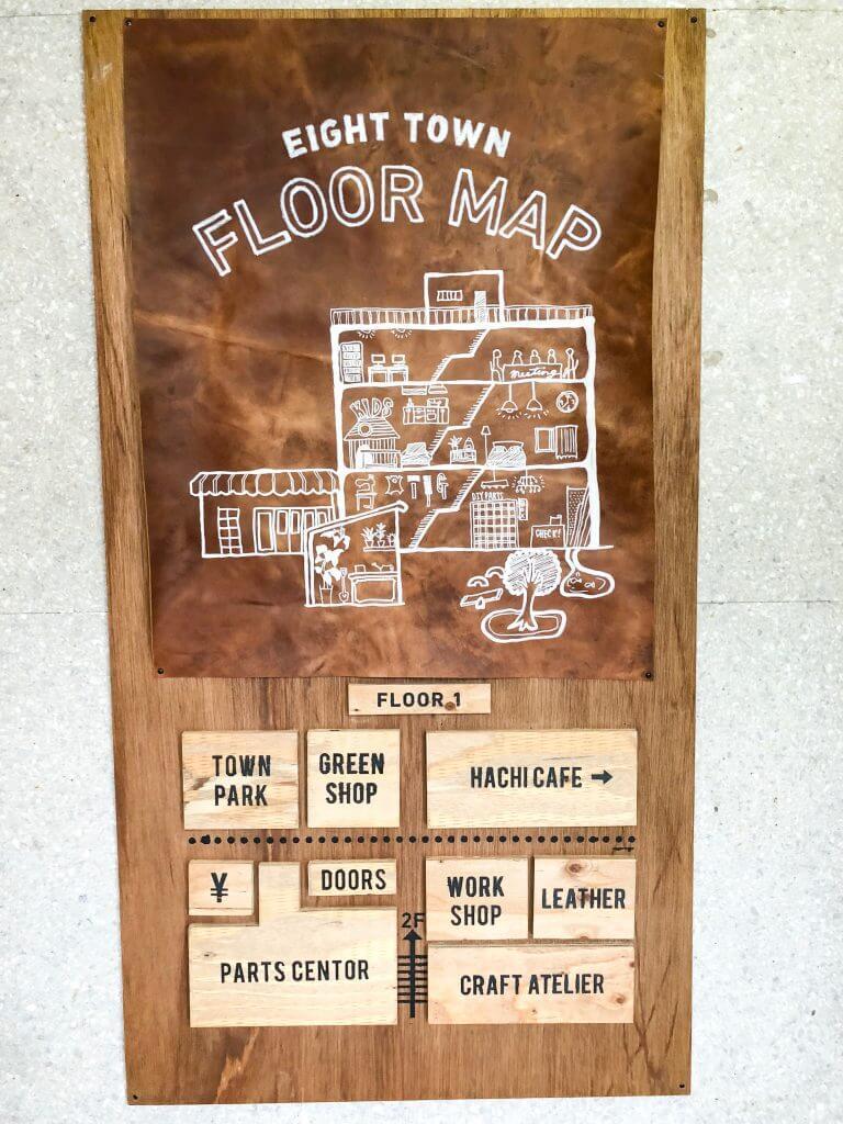 ハチカフェのフロアマップ