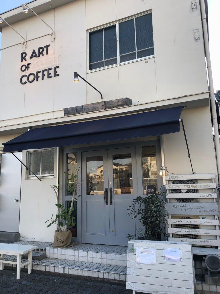 アールアートオブコーヒーの外観