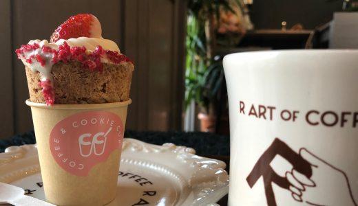 名古屋本山アールアートオブコーヒー(RARTOFCOFFEE)のクッキーコップが可愛い!