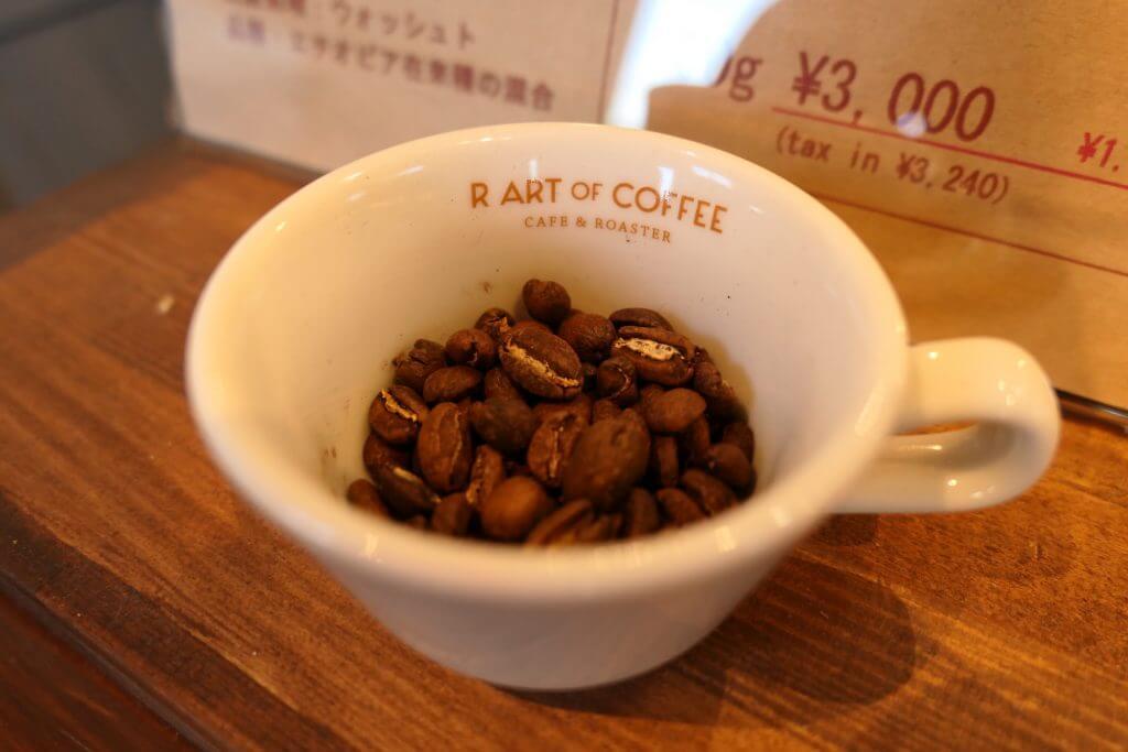 アールアートオブコーヒーのコーヒー豆