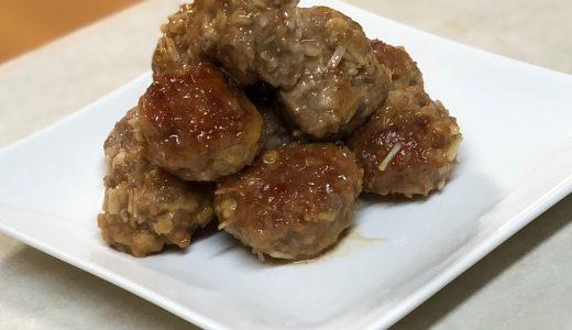 名古屋食糧の「米粉倶楽部」米粉の蒸しパンがうまい!