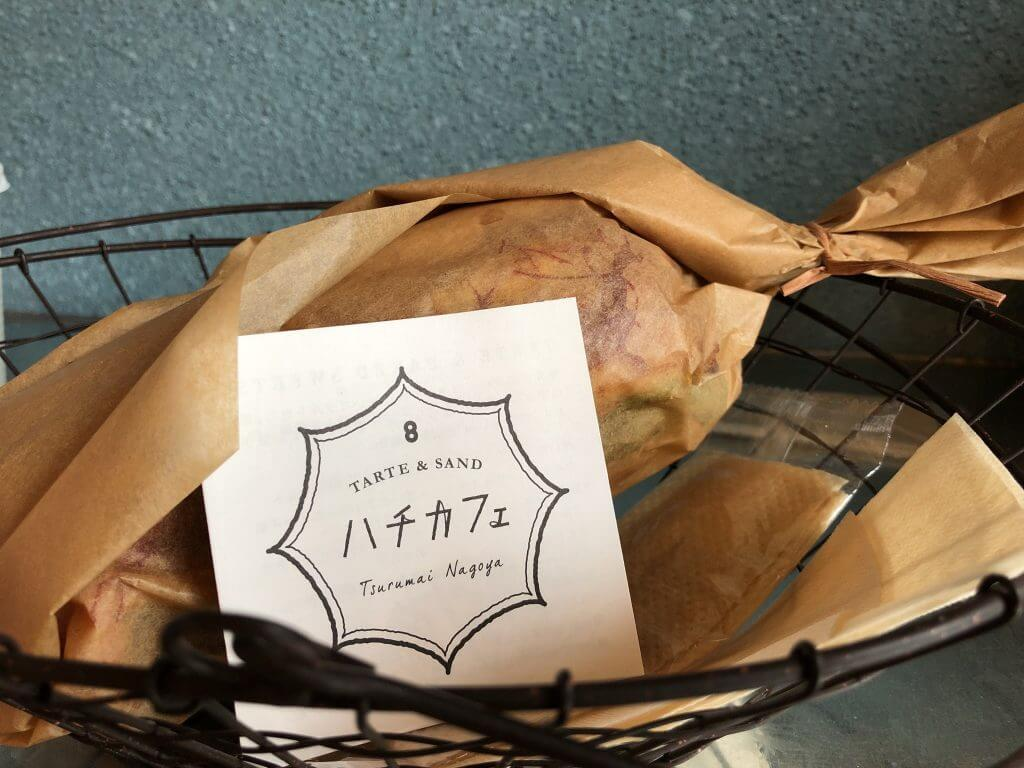 ハチカフェのサンドイッチ