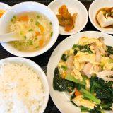 中国上海料理YOEN(よえん)金山店の日替りランチ