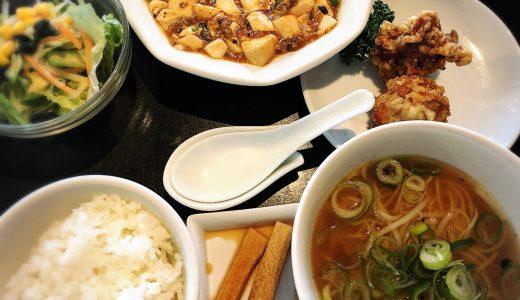 (名古屋熱田区六番町)中国料理「日月楼」の子連れで行ける中華ランチ