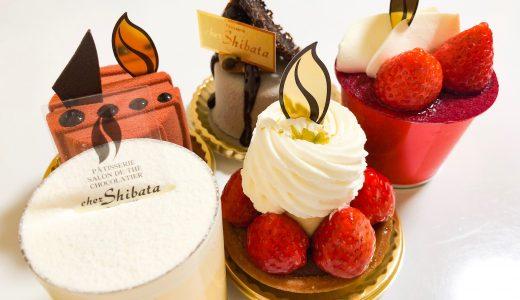 名古屋・高島屋 手土産にも!「シェ・シバタ」のケーキがうまい。 JR名古屋高島屋