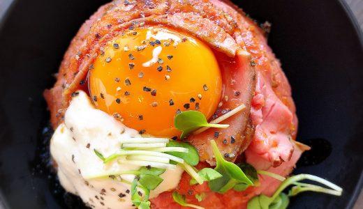 (名古屋大須)大須観音ローストビーフ丼が美味しいレッドロック招き猫店
