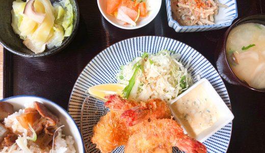 「七勺日本酒・醸し肴SEVEN」ランチのコスパ良すぎ! 名古屋・伏見と栄の間 広小路クロスタワー