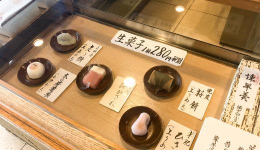 【名古屋・伏見】むらさきやの美味しい和菓子が超オススメ!