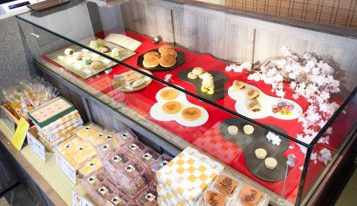 両口屋是清「那古野茶屋」はお団子が美味しい!名古屋城の新スポット金シャチ横丁の義直ゾーン