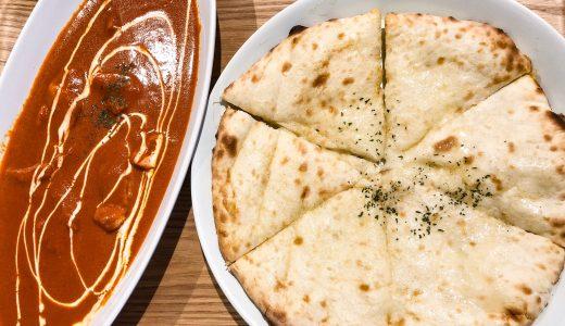 【閉店】レストランまこと(Restaurant makoto)のカレーが絶品!小牧市で子連れにやさしいおしゃれカフェ