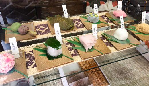 名古屋・栄「川口屋」和菓子の老舗の和菓子が繊細!「わらびもち」がうまい!