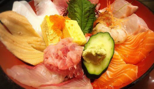 「座食Bar欒 なにがし一宮店」の海鮮丼が旨くてコスパ抜群!一宮でランチを食べたい時はココ!