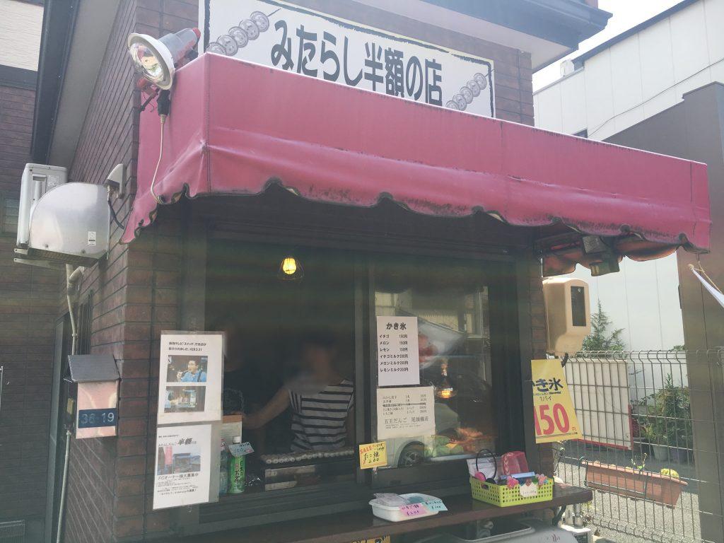 五王団子尾頭橋店の外観