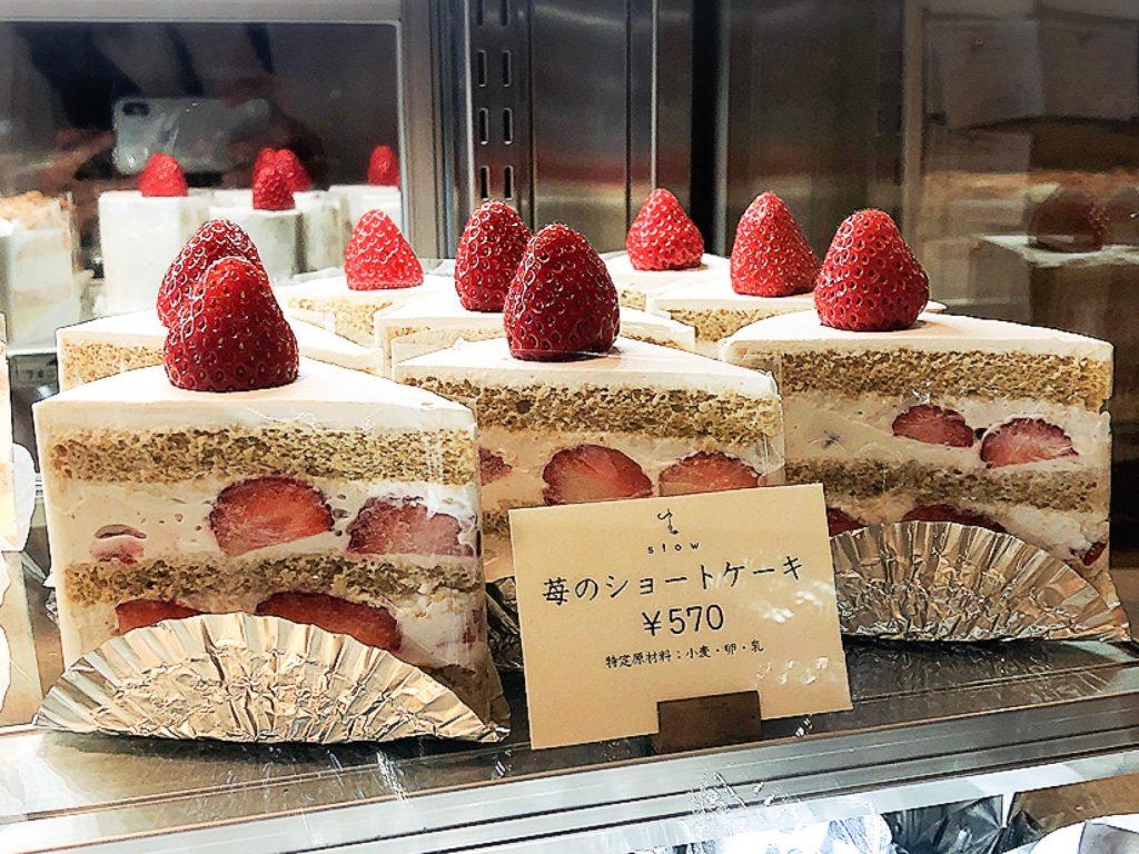洋菓子スロウのショートケーキ