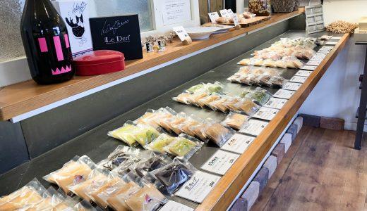 【名古屋桜山】フィナンシェリーアッシュのフィナンシェは手土産にもぴったり