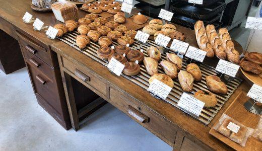 美味しいパンを食べたい人必見!「涼太郎(りょうたろう)boulangerie」が名古屋市瑞穂区に3月7日にオープン!