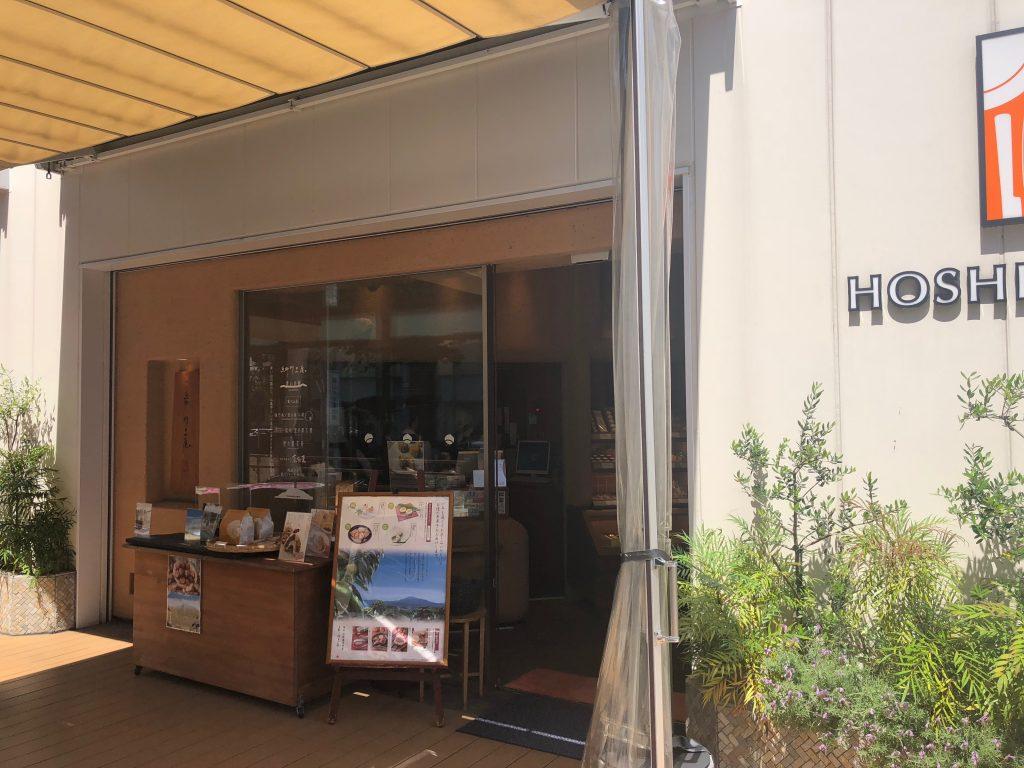 恵那川上屋星ヶ丘店の外観
