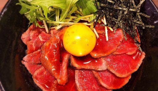 名古屋市瑞穂区CAMEL DINER(キャメルダイナー)のローストビーフ丼が美味い!