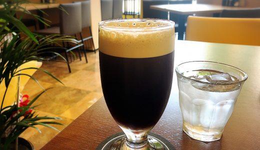 【閉店】Paris de cafe(パリスデカフェ)の新感覚「アイスブリュードコーヒー」がうまい!名古屋 千種に5月オープン。
