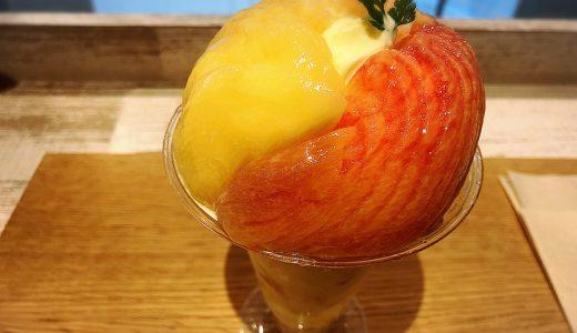 大名古屋ビルヂング「ミールカフェ」の「桃パフェ」が絶品!整理券の取り方。