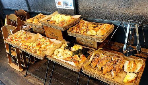 愛知県 北名古屋市「グランディール」のモーニングはパン食べ放題!