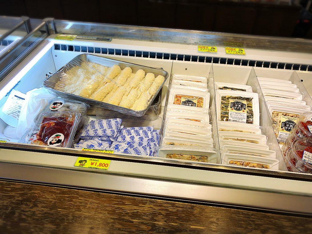 冷凍 食品 ナリタ