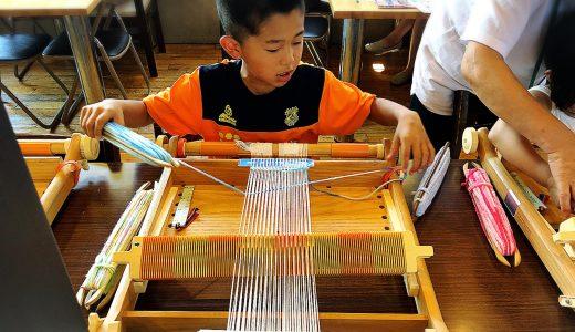 福井県勝山市の「はたや記念館 ゆめおーれ勝山」で子供も楽しめるはた織り体験
