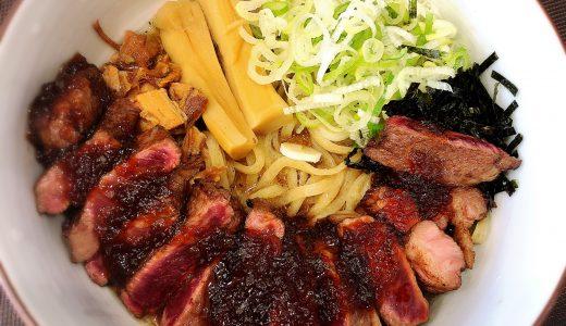 【閉店】ステーキが乗ったラーメンが激ウマ!名古屋南区「麺屋又兵衛」