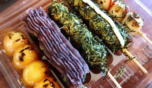 大人気の「夢助だんご」って知っている!?福井県大野市「米の菓ゆめすけ」で楽しめる。