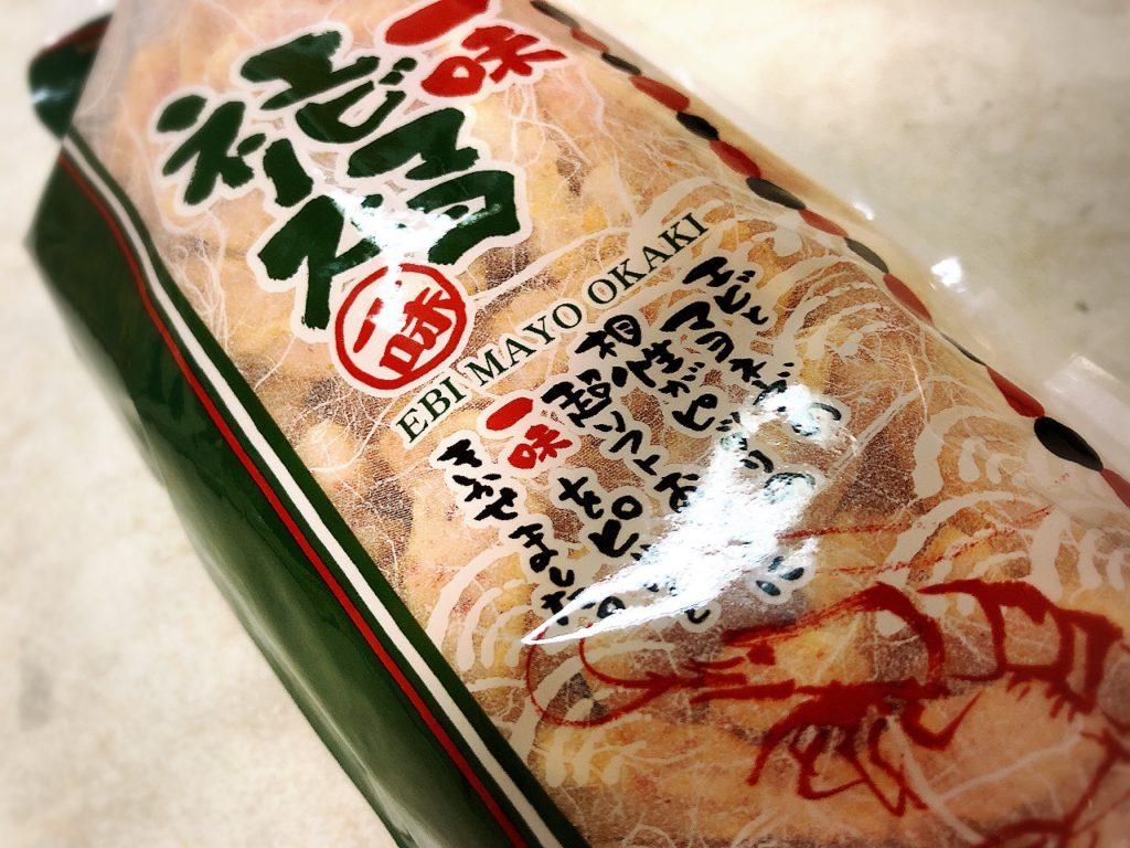 夢助だんご(米の菓ゆめすけ)の海老煎餅のパッケージ