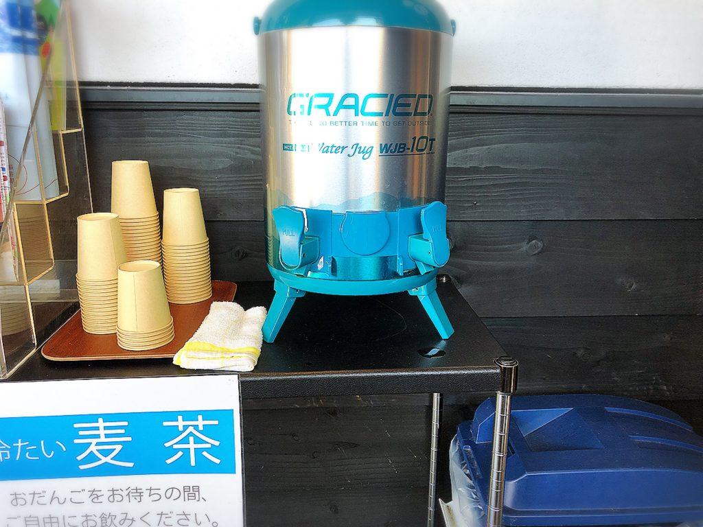 夢助だんご(米の菓ゆめすけ)の麦茶は無料